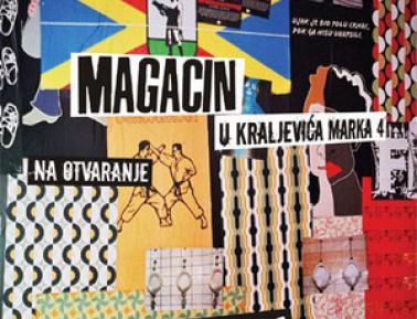 Prezentacija kuce Rende, Magacin u KM, 29.6.07.