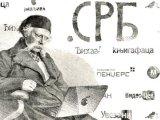 cirilica, vuk karadzic